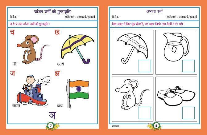 Grade 1 Alphabet Worksheets