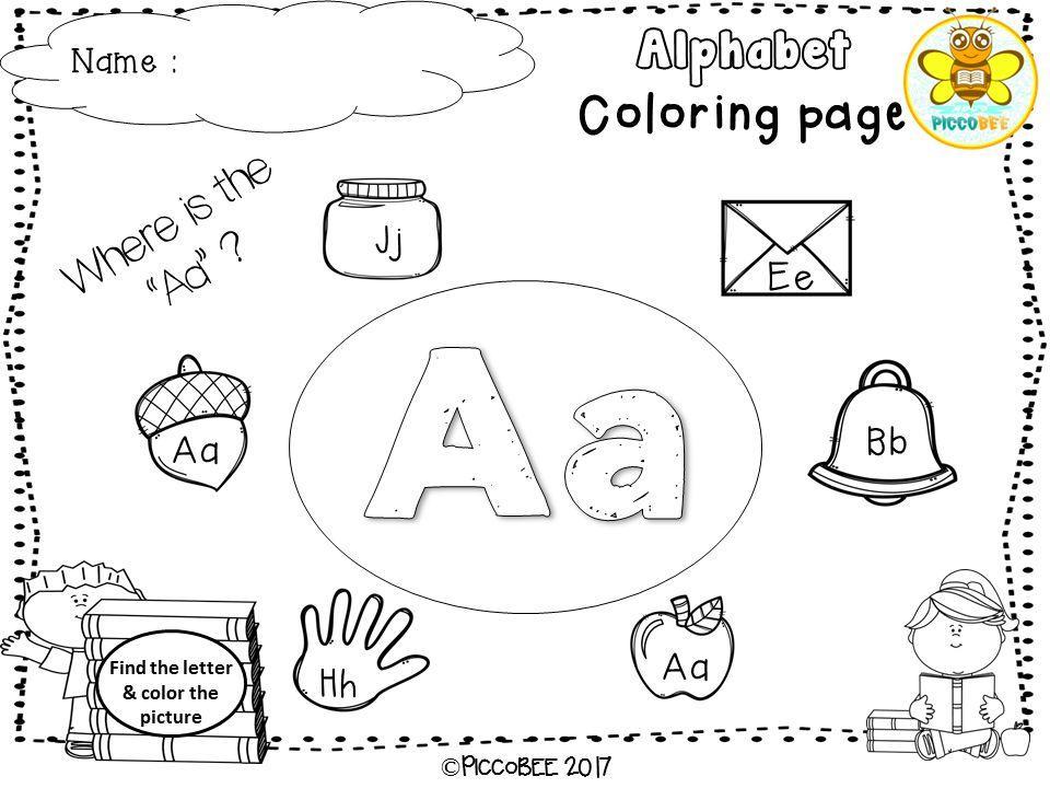 Letter D Worksheets For 1st Grade
