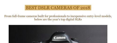 best dslr cameras of 2018