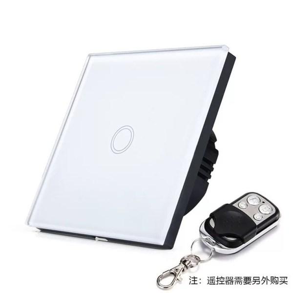 бял сензорен ключ с дистанционно