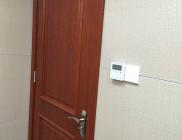 кинетичен ключ монтиран клиенти 2
