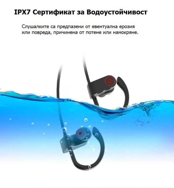 водоустойчиви bluetooth слушалки