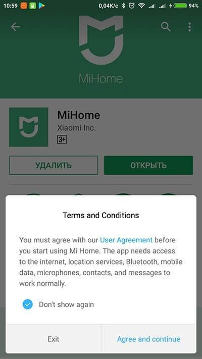 MiHome условия за използване