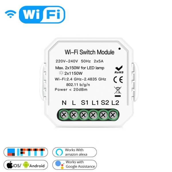 двуканален WiFi модул