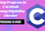 Voting Program in C in Hindi