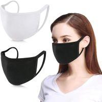 Μάσκα Προσώπου Υφασμάτινη 100% Βαμβακερή Υψηλής Ποιότητας Πολλαπλών Χρήσεων
