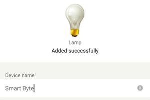 שלט מסוג ׳מנורה׳ באפליקציית IHC