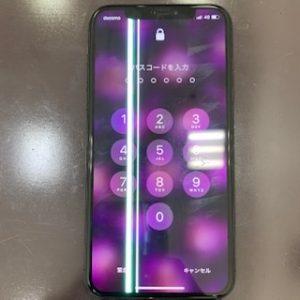 姉妹店修理速報 iPhoneXS 画面交換