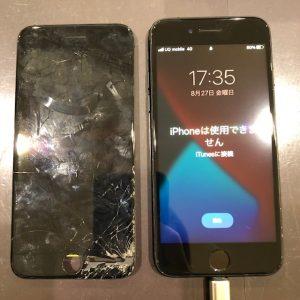 iPhone7 画面交換修理