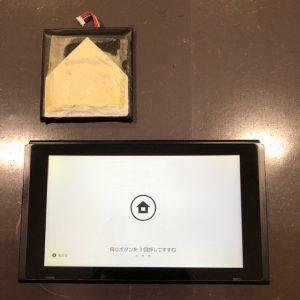 任天堂Switch バッテリー交換