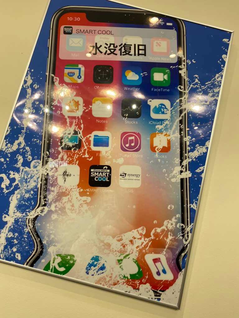 iPhoneの水没復旧