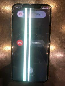 iPhone XRの液晶割れ修理