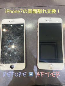 iPhone7の画面割れ交換