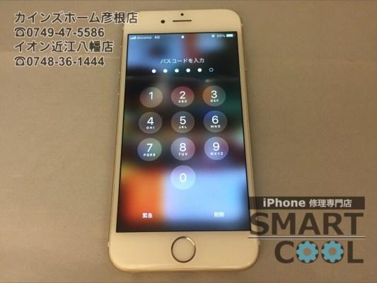 iPhone6 水没復旧