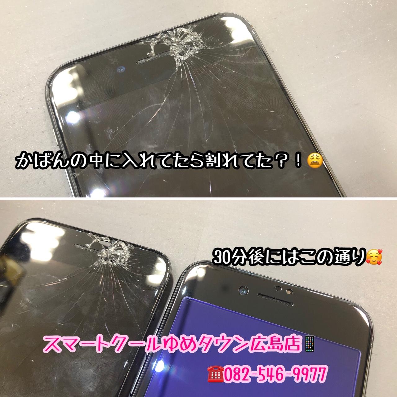 【広島IPHONE当日修理最短30分】アイフォンの画面が割れるのは落とした時だけではありません(´Д⊂ヽ