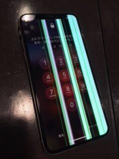 アイフォンテンシリーズの画面交換も当店にお任せください(^_-)-☆実績多数のスタッフがお待ちしております!宝塚市安倉よりお越しのお客様 iPhoneテン画面交換