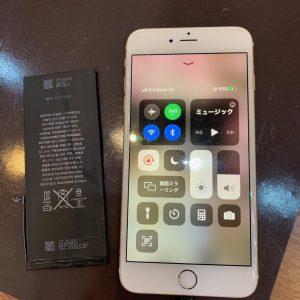 バッテリー交換をしたiPhone6sp