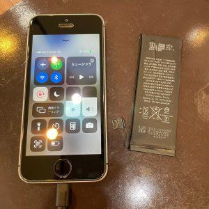 バッテリーが劣化したiPhoneSE