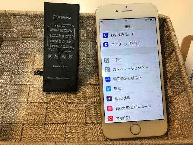 《iPhone5S│愛知県からのご来店》充電が1日持たない!その症状は最短20分で解決できます★データそのまま即時お修理!