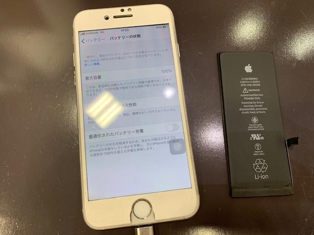 iPhone6Sバッテリーの持ちが悪い【iPhoneバッテリー交換 岐阜県岐阜市からご来店下さいました】