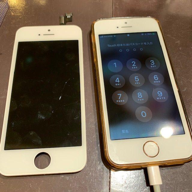 画面が写らなくても即日30分修理|iPhoneSE画面交換修理|福岡県福岡市東区からお越しのお客様