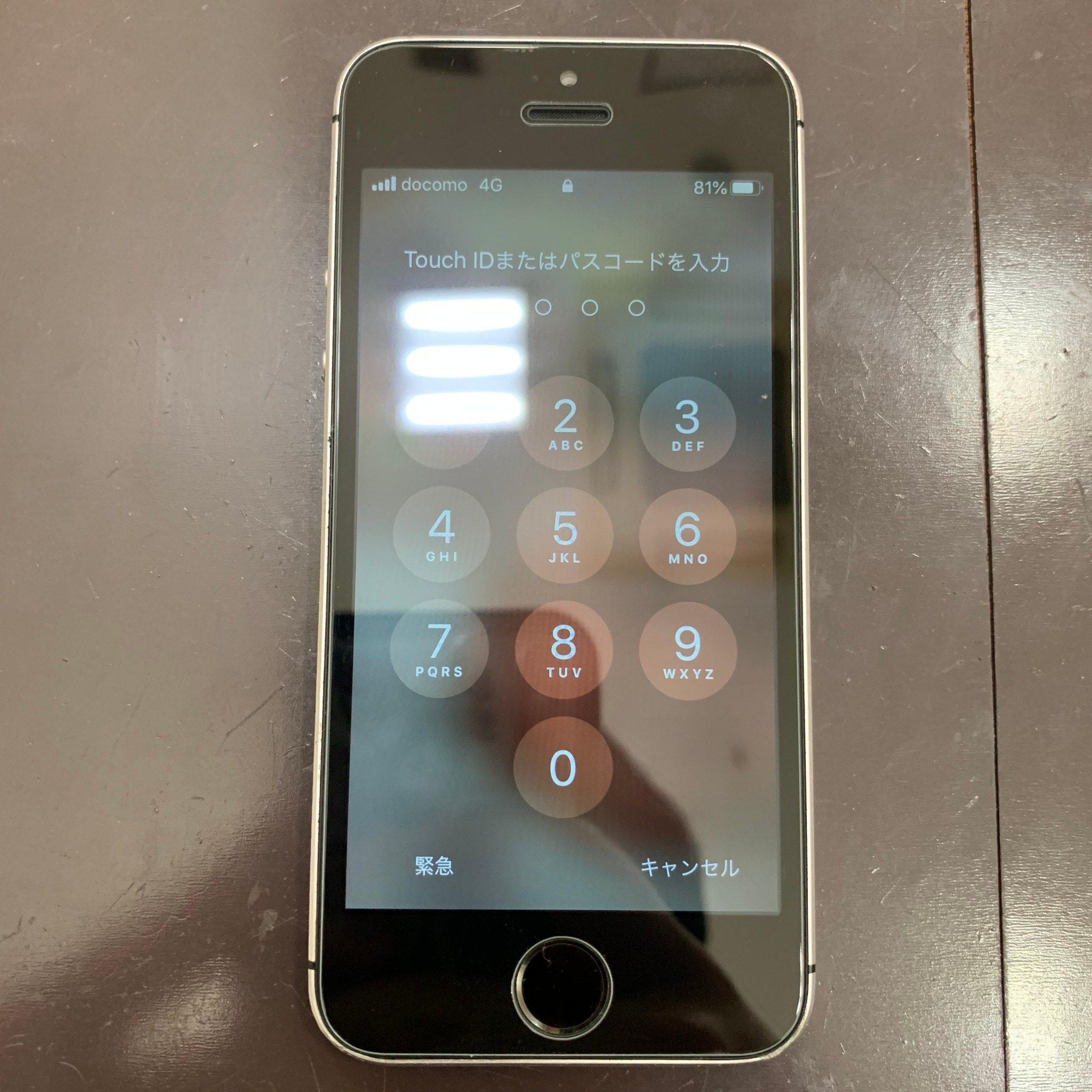 画面割れ交換修理 iPhoneSE