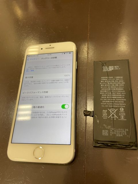 iPhone7のバッテリー交換/東区よりお越しのお客様
