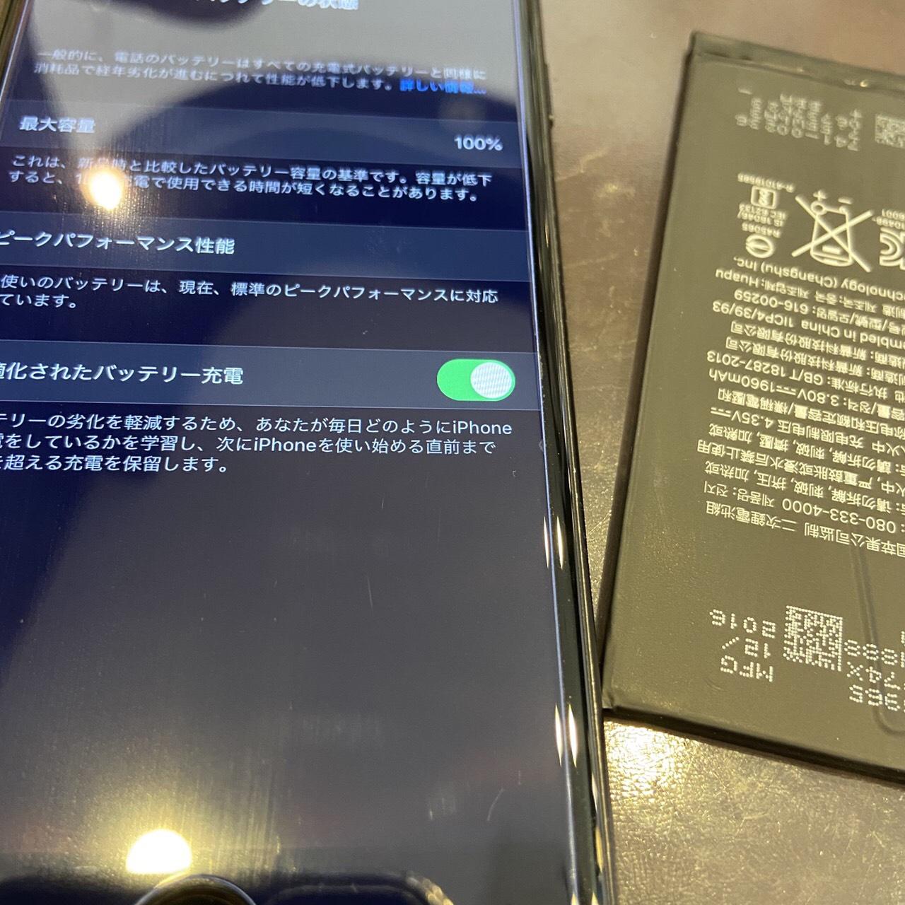 iPhone8のバッテリー交換/糟屋郡よりお越しのお客様!