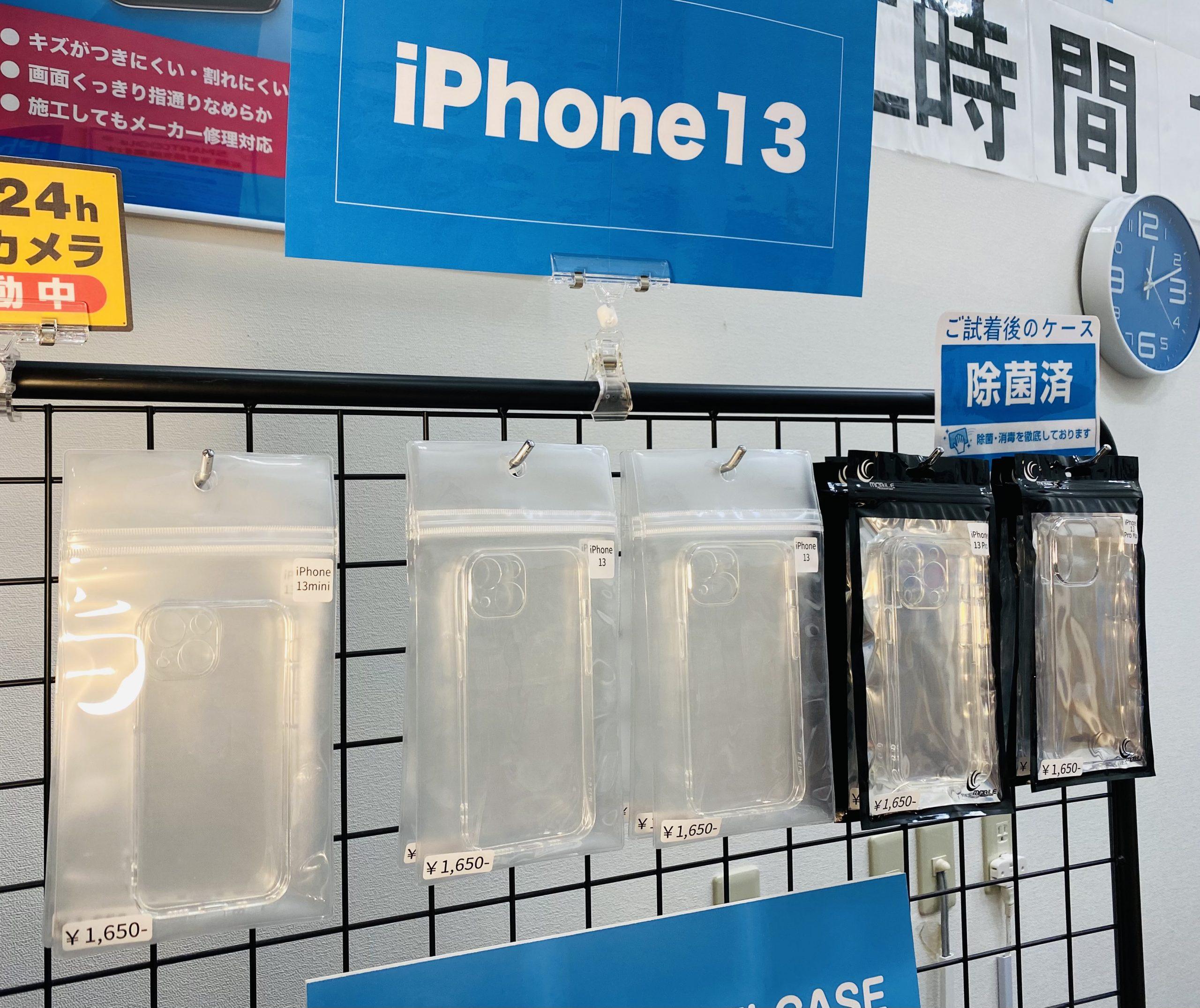 【新入荷!💗】iPhone13シリーズアクセサリ