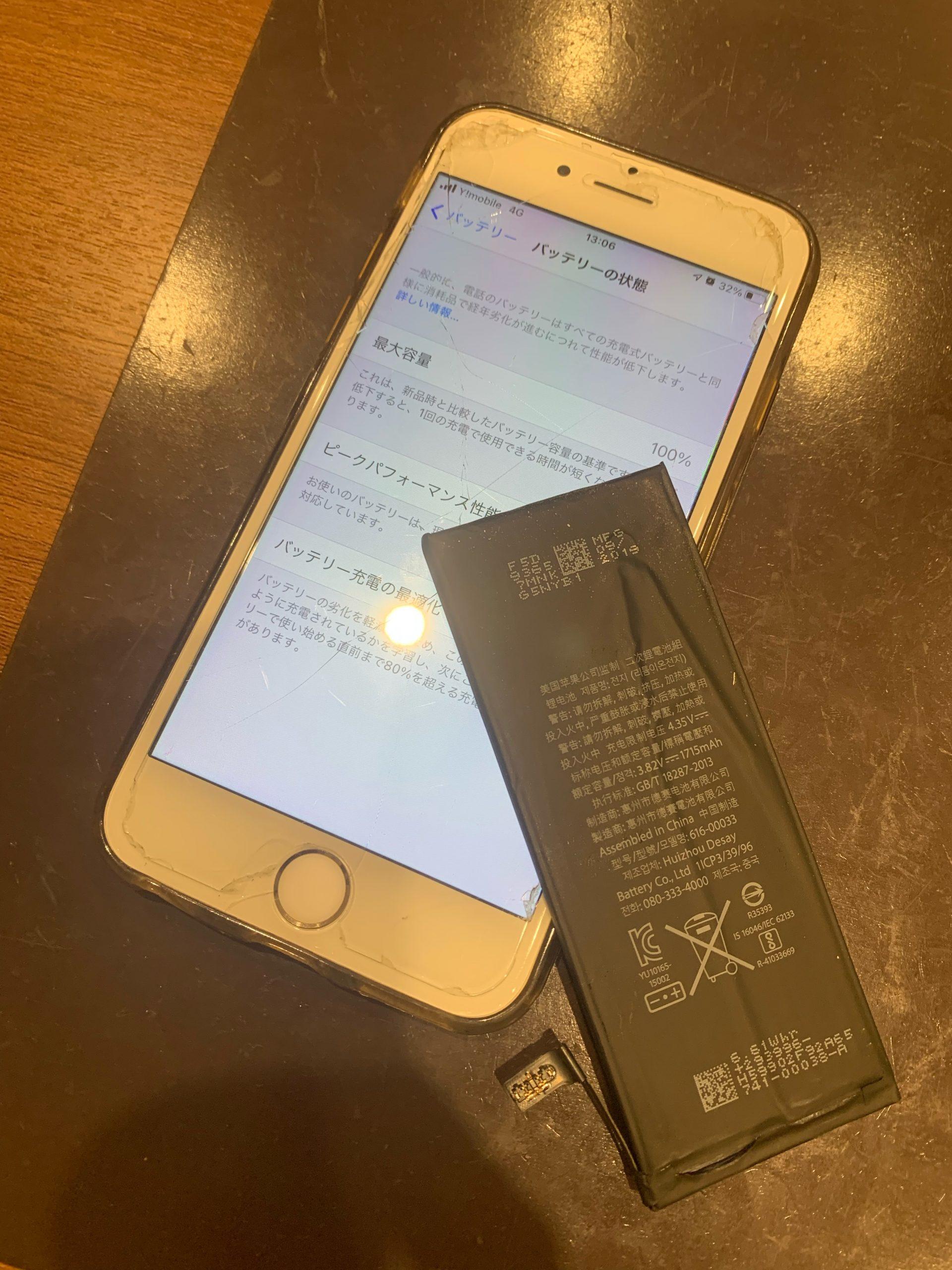 バッテリーが劣化してしまって電源が付かない・・・。/iPhone6 バッテリー交換【兵庫区よりお越しのお客様】
