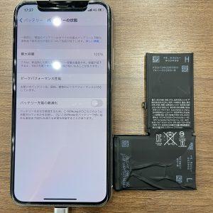 iPhonXバッテリー交換後