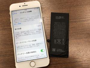 劣化バッテリーを交換したiPhone7