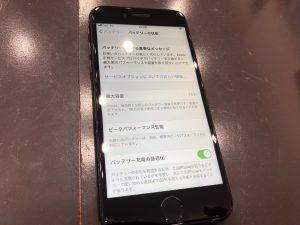バッテリー効果をする前のiPhone