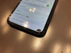 iPhoneXR 少しの 液晶破損