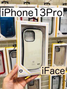 iPhone13Proケース