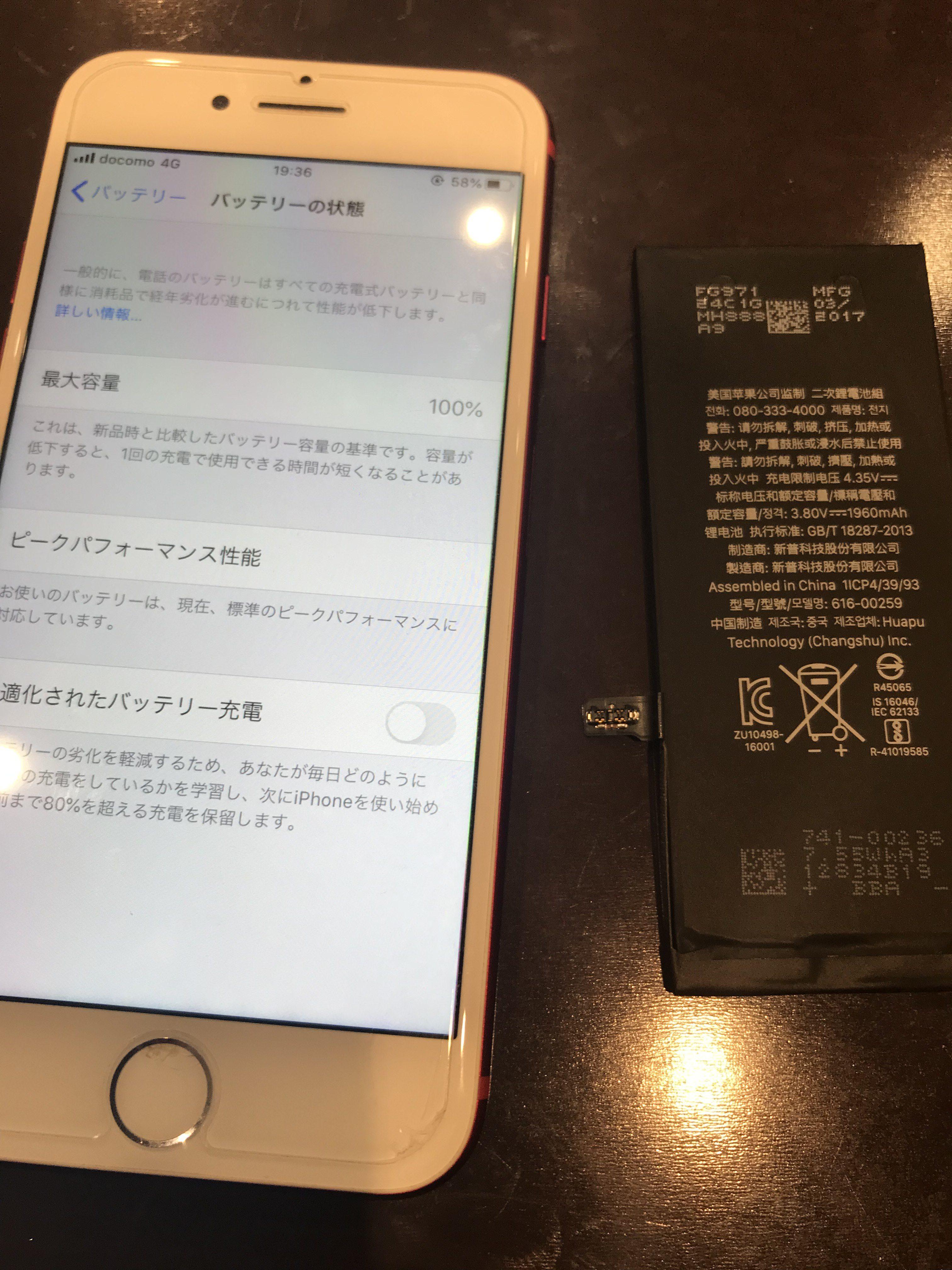 iPhone7バッテリー交換<岡山県倉敷市からご来店>BLACK FRIDAYセール!!あと3日で終了!!この得な機会にぜひご来店下さい!!