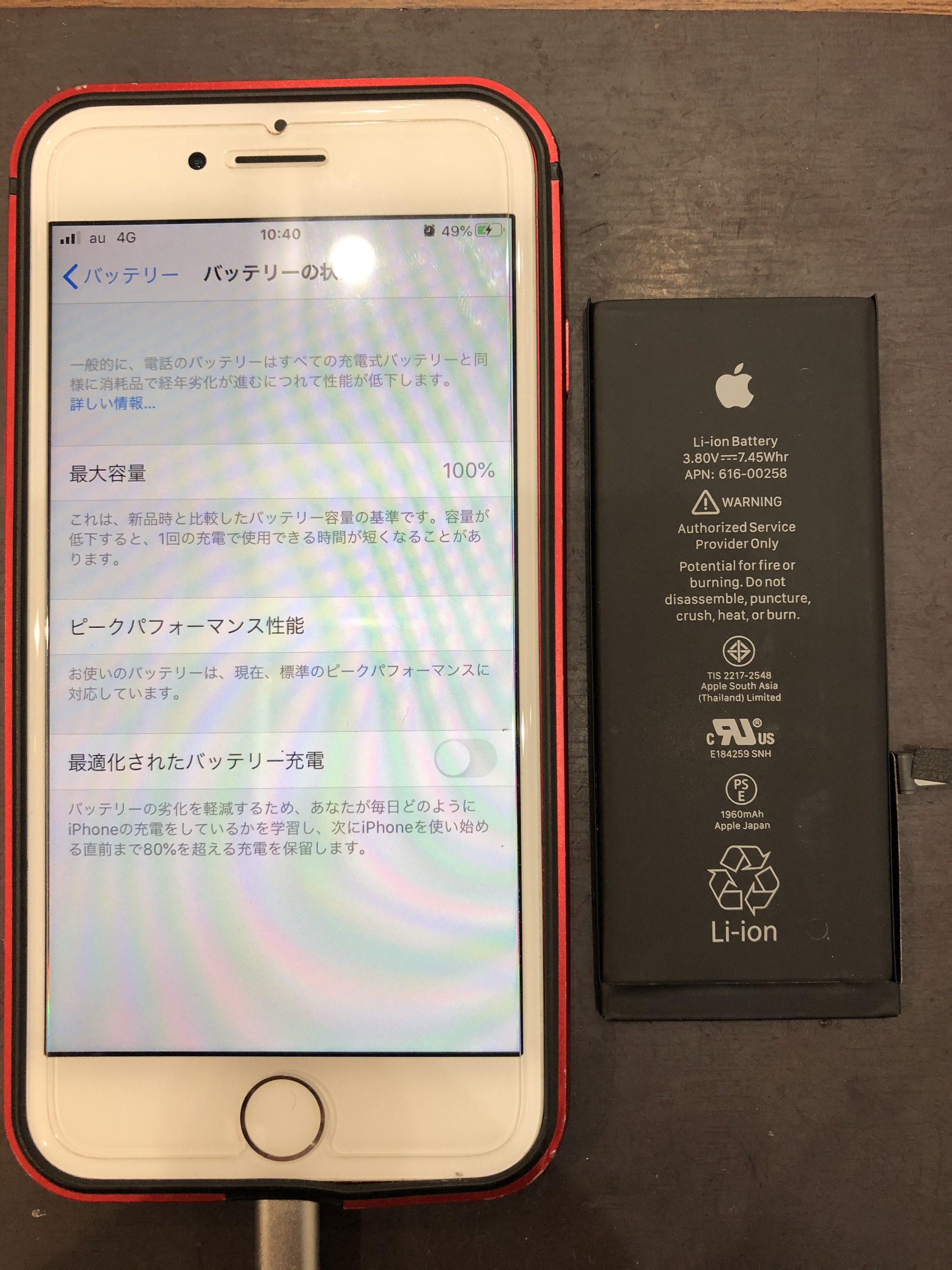 アイフォン6S  バッテリー交換 〈岡山県倉敷市西阿知町からのお客様〉 ~岡山のiPhone修理店~