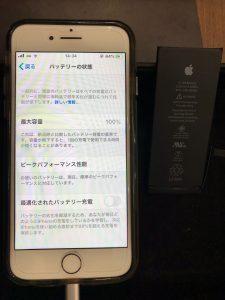 バッテリー交換なら当店にお任せください!!iPhone6Sのバッテリー交換【岡山県倉敷市のお客様】