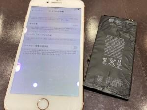 バッテリー交換即日で交換可能です!iPhone8plusのバッテリー交換【岡山市よりお越しのお客様】