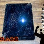 破損したiPadの画像