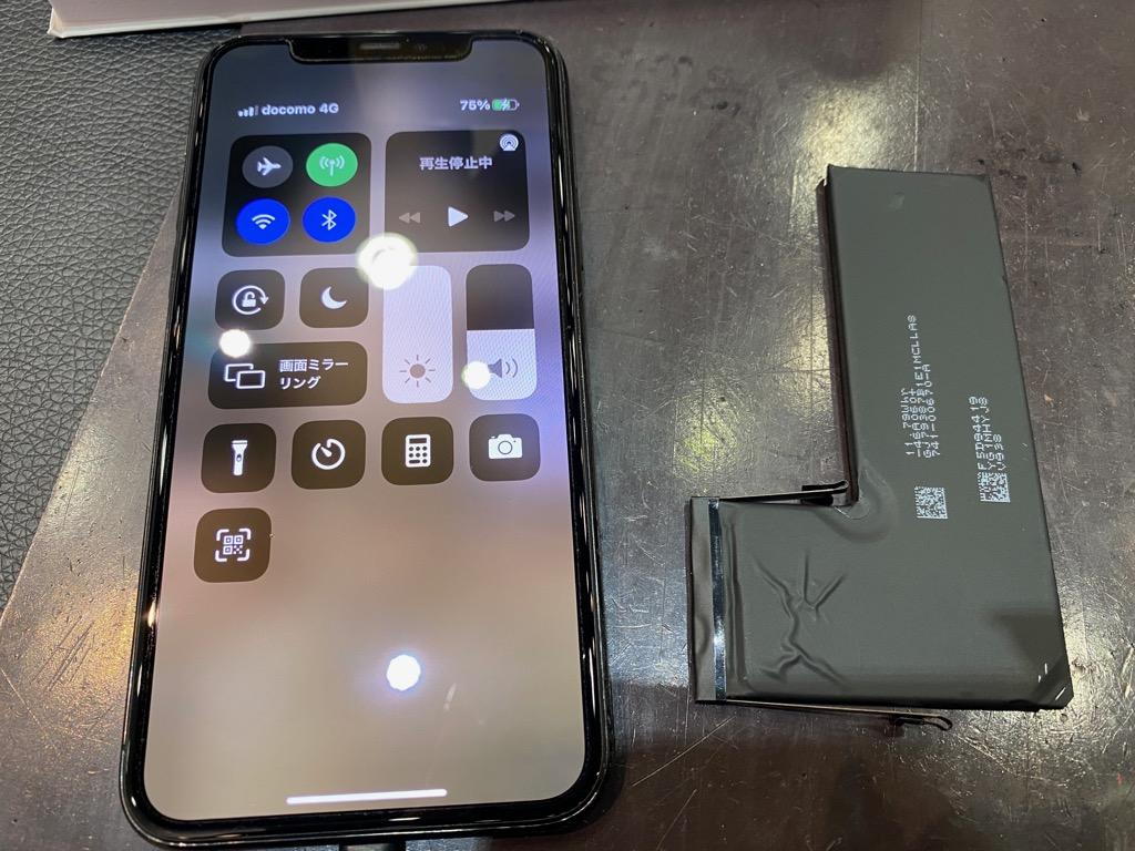 iPhone11Pro バッテリー交換【大阪市より】