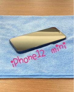 アイフォーン12ミニ ガラスコーティング【iPhone12mini】 田川市