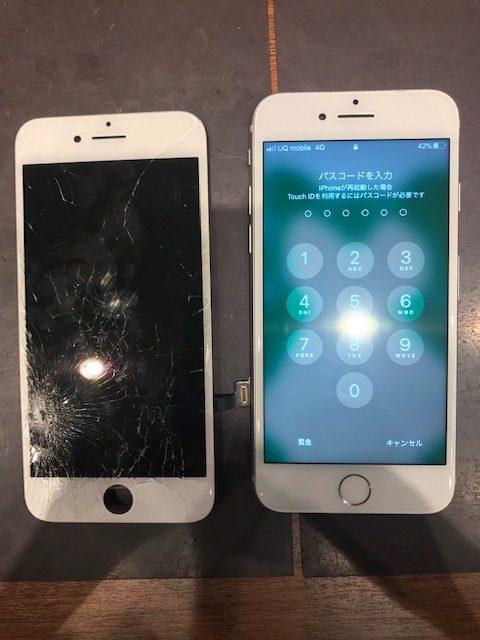 iPhone7画面交換<名古屋市緑区よりお越しのお客様>
