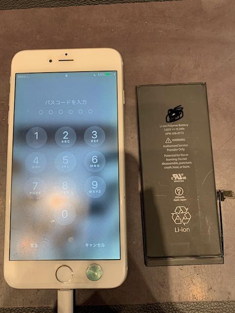 iPhone6のバッテリー交換【愛知県知立市からお越しのお客様】