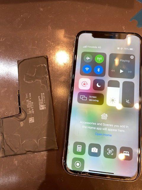 iPhoneの設定からバッテリーの状態を一度確認してみてください!【iPhoneXS バッテリー交換 読谷村からお越しのお客様】