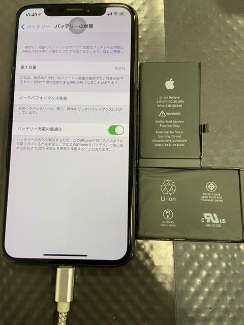 iPhonexバッテリー交換 玉名市よりお越しのお客様です!
