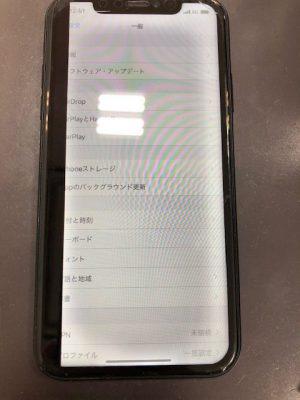 iphoneXR 画面左端が真っ黒になっている。