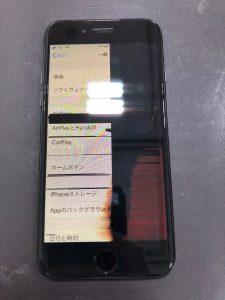 iPhone8画面割れ