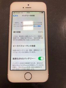 iphoneSEのバッテリーを交換しました!