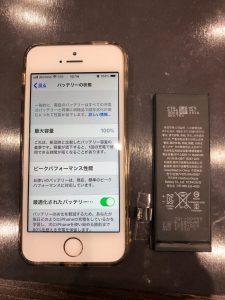 アイフォンシックスエスバッテリー